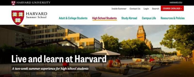 哈佛官网截图
