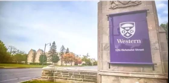 Western University-韦仕敦大学